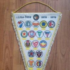 Coleccionismo deportivo: 1978-79 CZECHOSLOVAKIA FIRST LEAGUE BANDERIN FUTBOL PENNANT. Lote 268996834