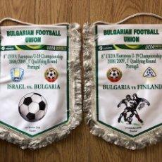 Coleccionismo deportivo: 2 BANDERINS JOGOS DE QUALIFICAÇÃO U19 2008/09 EM PORTUGAL (28CM X 20 CM). Lote 269251598