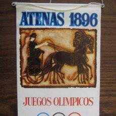 Coleccionismo deportivo: BANDERIN DE PAISES QUE SE HAN CELEBRADO LAS OLIMPIADAS AÑO1896 ATENAS MIREN FOTOS ES EL MISMO. Lote 22245711