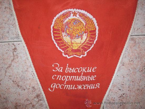 BANDERÍN DEPORTIVO DE LA ANTIGUA URSS (Coleccionismo Deportivo - Banderas y Banderines otros Deportes)
