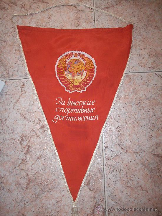 Coleccionismo deportivo: Banderín deportivo de la antigua URSS - Foto 2 - 32898515