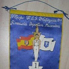 Coleccionismo deportivo: BANDERIN IV TROFEO GIMNASIA DEPORTIVA MASCULINA 1964 SEVILLA. Lote 33684734