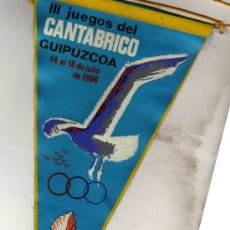 Coleccionismo deportivo: BANDERIN. III JUEGOS DEL CANTABRICO. GUIPUZCOA. 1966. . Lote 33815943