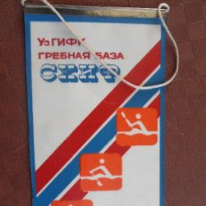 Coleccionismo deportivo: BANDERIN DE RUSIA PIRAGUISMO OLIMPIADAS BARCELONA 1992 EQUIPO RUSO VER FOTOS . Lote 35960925
