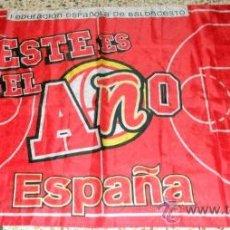 Coleccionismo deportivo: MACRO BANDERA FEDERACION BALONCESTO ESPAÑA BASKETBALL SPAIN FLAG BANDIERA.. Lote 39286222