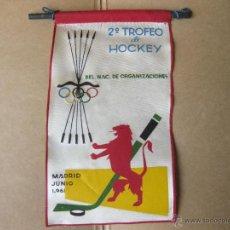 Coleccionismo deportivo: BANDRIN DEL 2º TROFEO DE HOCKEY - MADRID 1961. Lote 40547243