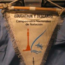 Coleccionismo deportivo: BANDERIN CAMPEONATOS NACIONALES DE NATACION 1973. Lote 40896796