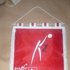 Coleccionismo deportivo: BANDERIN CAI ZARAGOZA DE BALONCESTO. Lote 47182739