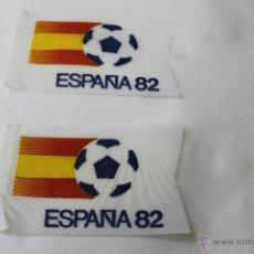 Coleccionismo deportivo: 2 BANDERINES ANTIGUOS PARA BICICLETA ESPAÑA MUNDIAL 82. Lote 195418501