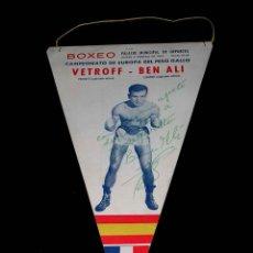 Coleccionismo deportivo: BANDERÍN BOXEO CAMPEONATO EUROPA VETROFF - BEN ALI *FIRMA Y DEDICATORIA*, DANONE, ORIGINAL 1965.. Lote 69027533