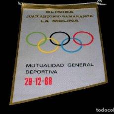 Coleccionismo deportivo: BANDERÍN TELA, CLÍNICA JUAN ANTONIO SAMARANCH, LA MOLINA, MUTUALIDAD GENERAL DEPORTIVA, 29-12-1968.. Lote 69765717