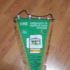 Coleccionismo deportivo: CAMPEONATO BOXEO ASTURIAS. Lote 72733894