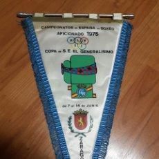 Coleccionismo deportivo: BOXEO ZARAGOZA GRAN TAMAÑO . Lote 72734007