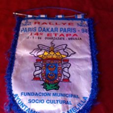 Coleccionismo deportivo: BANDERIN PARIS DAKAR PARIS 13 - 1- 1994 OUARZAZATE MELILLA. Lote 75257719