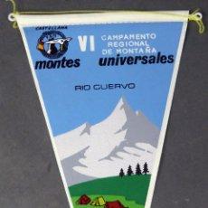 Coleccionismo deportivo: BANDERÍN CUMBRES CASTELLANA VI CAMPEONATO REGIONA MONTAÑA MONTES UNIVERSALES RÍO CUERVO 1968. Lote 79992293