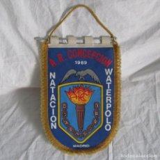 Coleccionismo deportivo: BANDERÍN GRANDE NATACIÓN WATERPOLO A.R. CONCEPCIÓN 1969. Lote 81698140