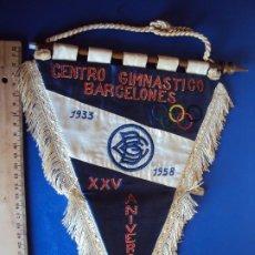 Coleccionismo deportivo: (F-170430)BANDERIN BORDADO 25 ANIVERSARIO CENTRO GINMASTICO BARCELONES 1933 - 1958. Lote 82299800