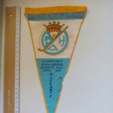 Coleccionismo deportivo: BANDERÍN FEDERACIÓN ALICANTINA DE HOCKEY EN SALA 1963.. Lote 83711443