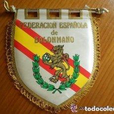 Coleccionismo deportivo: BANDERÍN FEDERACIÓN ESPAÑOLA DE BALONMANO. Lote 99190167