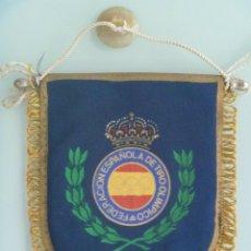 Coleccionismo deportivo: BANDERIN : FEDERACION NACIONAL DE TIRO OLIMPICO ESPAÑOL . AÑOS 80. Lote 107569923