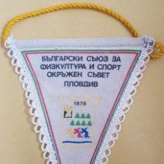 Coleccionismo deportivo: ANTIGUO BANDERIN - DEPORTE BULGARIA. Lote 114912103
