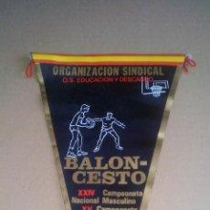 Coleccionismo deportivo: ORGANIZACION SINDICAL EDUCACION Y DESCANSO - CAMPEONATOS DE BALONCESTO (BILBAO) - 1970. Lote 119843807