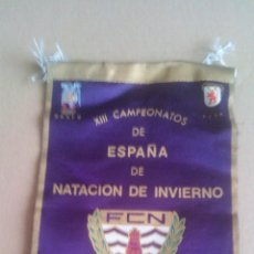 Coleccionismo deportivo: XIII CAMPEONATOS DE ESPAÑA DE NATACION DE INVIERNO - MARZO 1970 - MADRID. Lote 119844119
