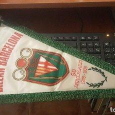Coleccionismo deportivo: GRAN BANDERIN DEL CLUB BILLAR BARCELONA, 50 ANIVERSARIO 1928 - 1978. Lote 142553166
