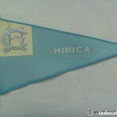 Coleccionismo deportivo: BANDERIN DE LA S. D. HIPICA DE LA CORUÑA.. Lote 143231534