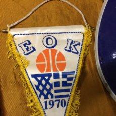 Coleccionismo deportivo: BANDERIN ORIGINAL AÑO 1970 BALONCESTO. Lote 143634858