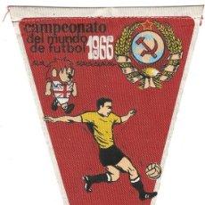 Coleccionismo deportivo: CAMPEONATO DEL MUNDO DE FUTBOL 1966 SELECCION DE RUSIA BANDERIN PUBLICIDAD GIOR. Lote 144392878