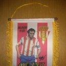Coleccionismo deportivo: BANDERIN QUINI SPORTING DE GIJÓN. Lote 160338824