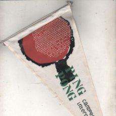Coleccionismo deportivo: BANDERÍN CAMPEONATO INTERCOLEGIAL 1964 PING PONG. 30 CM. Lote 148757506