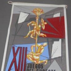 Coleccionismo deportivo: BANDERIN DE LOS XIII JUEGOS DEL SURESTE 1971. Lote 151638954