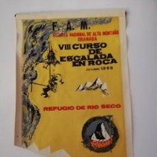 Coleccionismo deportivo: SIERRA NEVADA 1968 ESCALADA BANDERIN GRANADA. Lote 159069306