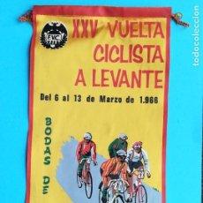 Coleccionismo deportivo: BANDERÍN CICLISMO XXV VUELTA CICLISTA A LEVANTE 1966. Lote 167748928
