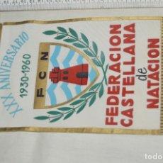 Coleccionismo deportivo: ANTIGUO BANDERÍN - XXX ANIVERSARIO 1930 / 1960 - FEDERACIÓN CASTELLANA DE NATACIÓN - AÑOS 60. Lote 171025607