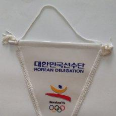 Coleccionismo deportivo: BANDERIN OFICIAL DEL EQUIPO DE KOREA COREA DEL SUR DE LOS JUEGOS OLIMPICOS BARCELONA 92. Lote 173441127