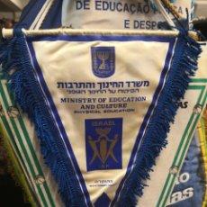 Coleccionismo deportivo: BANDERIN I. S. F. MINISTERIO DE EDUCACIÓN Y CULTURA ISRAEL 35X15. Lote 175655850