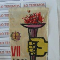 Coleccionismo deportivo: BANDERÍN DE TELA DE VII JUEGOS DEL SURESTE OCTUBRE 1965 . Lote 177454973