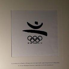 Coleccionismo deportivo: PORCION DE LA BANDERA OLÍMPICA, BARCELONA 1992. CERTIFICADA Y NUMERADA.. Lote 177694455