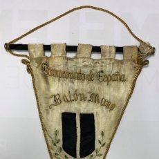 Coleccionismo deportivo: BANDERÍN - CAMPEONATO ESPAÑA BALONMANO - 1957 - BADALONA. Lote 181607873