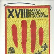 Coleccionismo deportivo: 895.- XVIII MARXA REGIONAL REGULARITAT - CENTRE EXCURSIONISTRA PEDREGUER - VALL DE LAGUAR. Lote 190369252