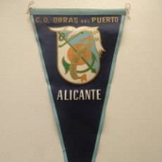 Coleccionismo deportivo: C. D. OBRAS DEL PUERTO - ALICANTE. Lote 190834276