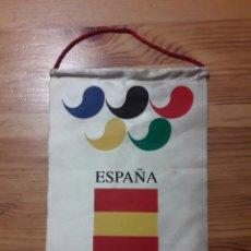 Coleccionismo deportivo: BANDERIN BARCELONA 92 ESPAÑA JEUGOS OLIMPICOS OLYMPIC. Lote 201800227