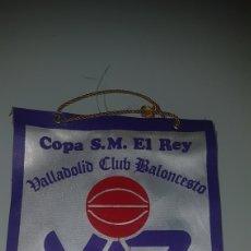 Coleccionismo deportivo: BANDERÍN BALONCESTO COPA DEL REY 1987 FORUM FILATÉLICO. Lote 202645811