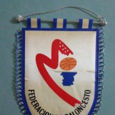 Coleccionismo deportivo: BANDERIN FEDERACIÓN DE BALONCESTO DE MADRID. Lote 205174221