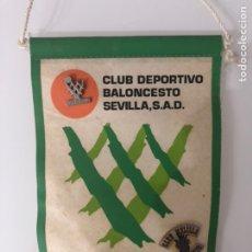 Coleccionismo deportivo: BANDERÍN CAJA SAN FERNANDO. PIN CAJA SAN FERNANDO Y MELILLA CB. Lote 205535291