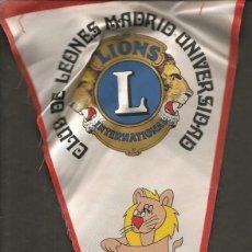 Coleccionismo deportivo: BANDERÍN: LIONS INTERNATIONAL. CLUB DE LEONES MADRID UNIVERSIDAD. (C/A45). Lote 211527634