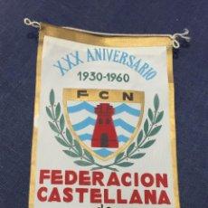 Coleccionismo deportivo: BANDERIN FEDERACION CASTELLANA DE NATACION 1930 1960 XXX ANIVERSARIO 19,5X12,5CMS. Lote 212078783